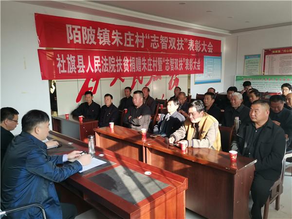 社旗法院院长到陌陂镇朱庄村开展讲党课活动