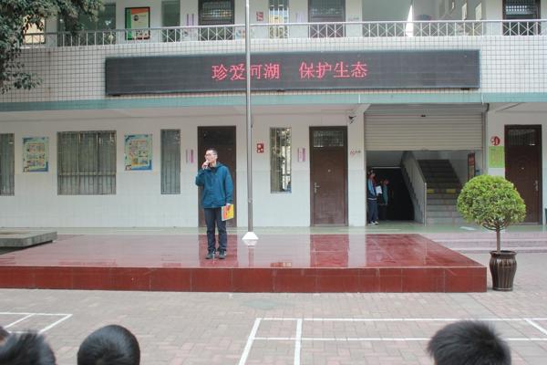 """郑州管城区南学街小学开展""""珍爱河湖 保护生态""""主题教育活动"""
