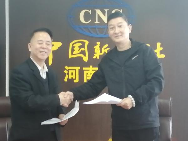 河南领冠体育科技与河南体育新闻网举行合作协议签约仪式