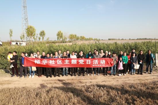 郑州市洛阳商会党委开展党建共建助农采摘活动
