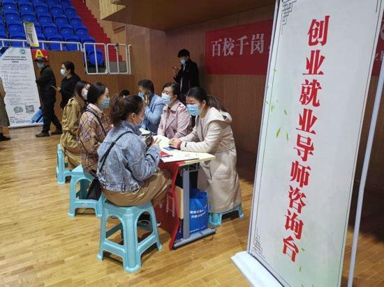 百校千岗 青春圆梦 2020年省会青年人才冬季招聘会邀您参加