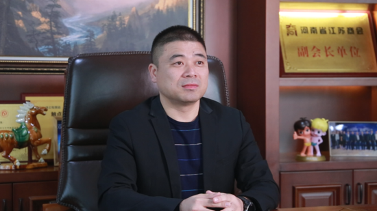 【魅力苏商】海一云商冯金荣:务实创新 打造学习型企业