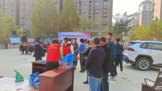 聚焦困难群众 助力脱贫攻坚 郑州市民政局社会救助宣传活动在新郑以及航空港区举行