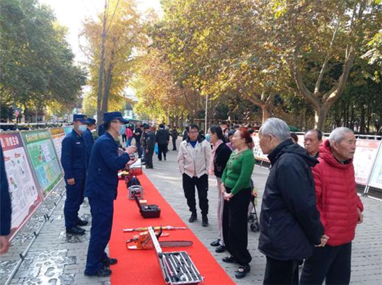 """郑州市文化路街道开展""""119""""消防安全宣传活动"""