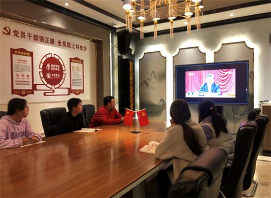 """郑州市文化路街道""""三学模式""""掀起千名党员十九届五中全会学习热潮"""
