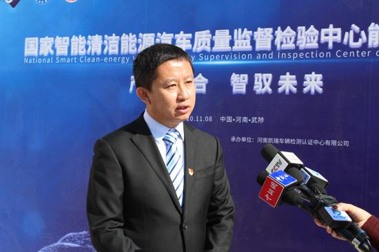 智能网联与清洁能源测评特色突出 河南省首个国家级汽车检测中心正式亮相