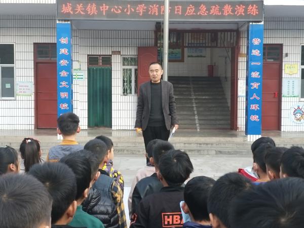 郑州市新密城关镇中心小学开展消防日应急疏散演练活动