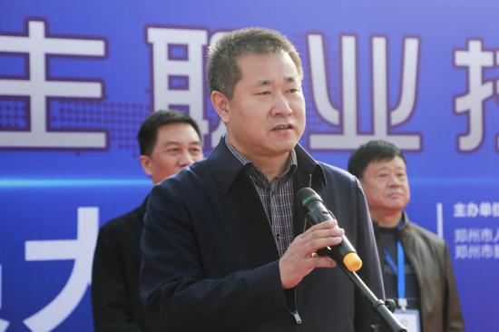 郑州市第一届学生职业技能竞赛营销员大赛火热开赛