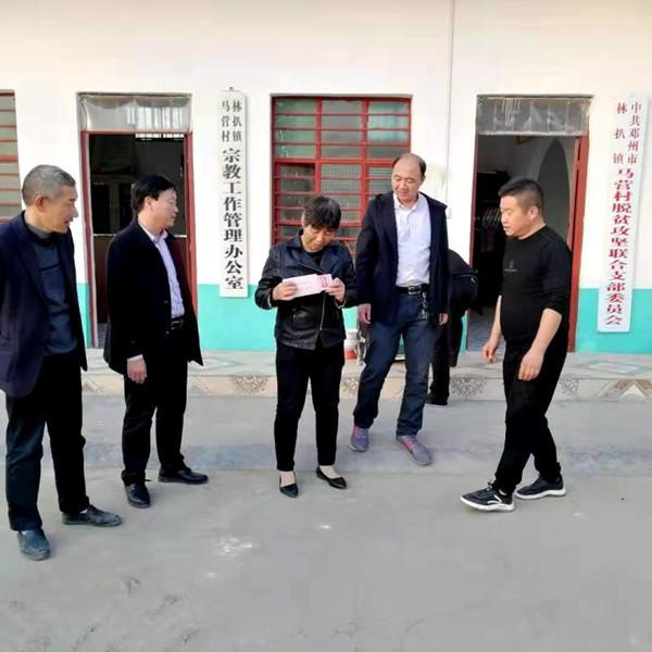 邓州市林扒镇:助学行动情暖贫困学子