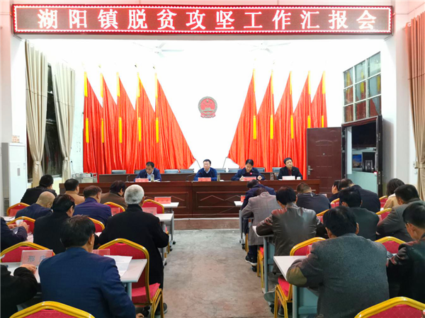 唐河县领导深入湖阳镇调研指导脱贫攻坚工作