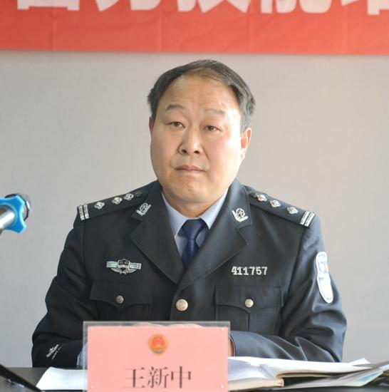驻马店市检察机关司法警察警务技能 培训班在新蔡县开班