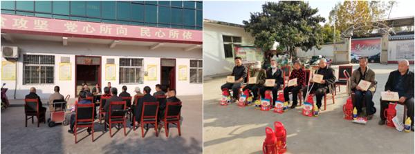 社旗县赵河街道代营村召开2020年度脱贫表彰会