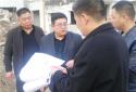 内乡县领导视察指导矿产品资源税征管工作