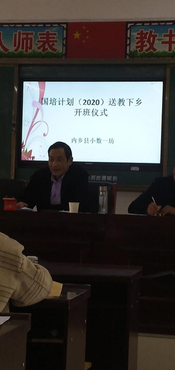 内乡县大桥乡:国培计划送教下乡 助推教师专业成长