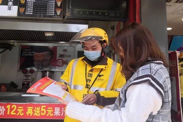 """河南南阳:万名外卖骑手 助力""""119""""消防宣传月"""