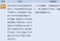 河南省气象台发布霾橙色预警:注意适当防护 尽量避免外出