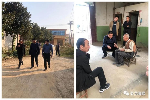 南阳市卧龙区领导到王村乡督查指导脱贫攻坚及信访工作