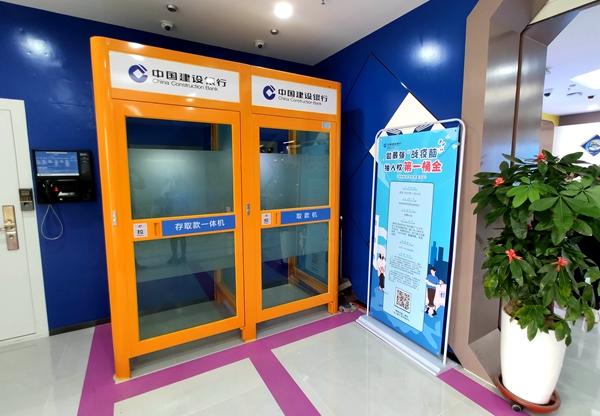 """全国首家""""青春研习社""""校园主题银行!建设银行郑州科技学院支行正式开业"""