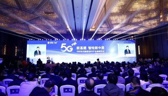 河南移动宣布5G SA正式商用 标志河南省5G建设迎来里程碑时刻