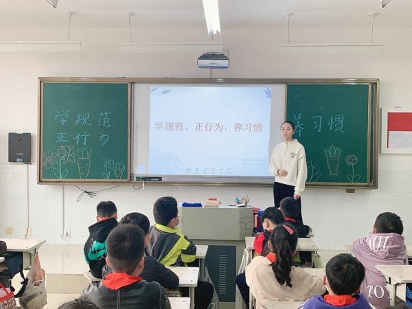 郑州市管城回族区紫东路小学:学行为规范  做文明少年