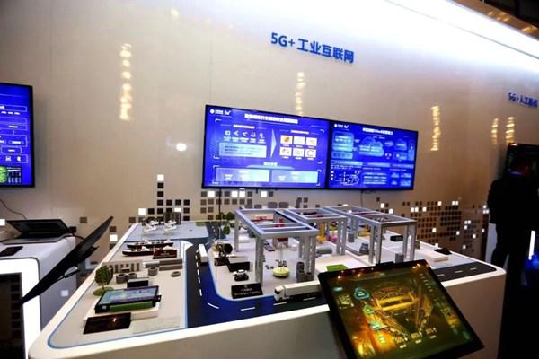 5G应用成果大阅兵!河南移动2020年5G产业高峰论坛览尽炫酷科技