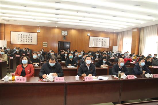 河南省委统战部举行党的十九届五中全会精神专题报告会