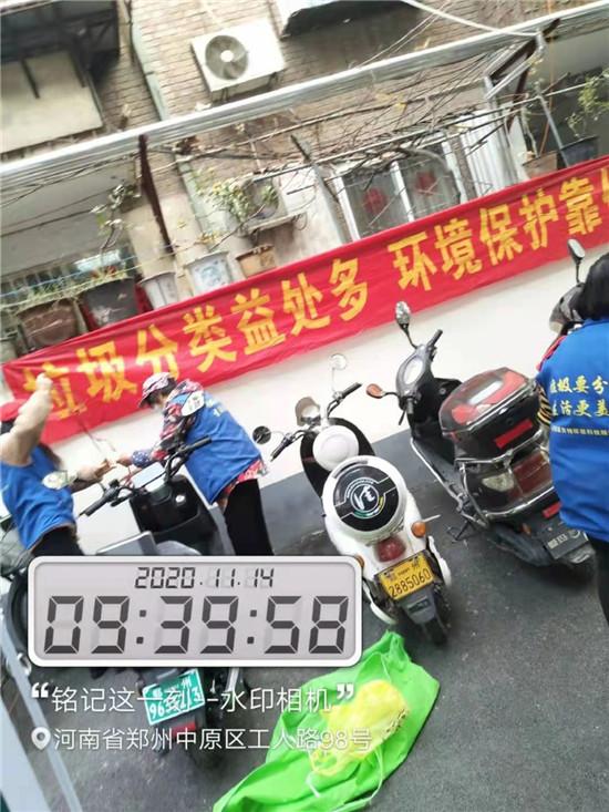 分类有道 垃圾成宝 河南森贝特联合郑州市林山寨街道开展垃圾分类宣传活动
