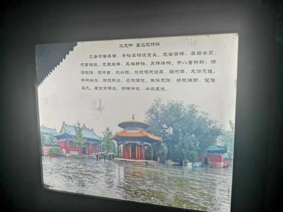 主流融媒体采访团走进焦作嘉应观 探索中华民族千年治水印记