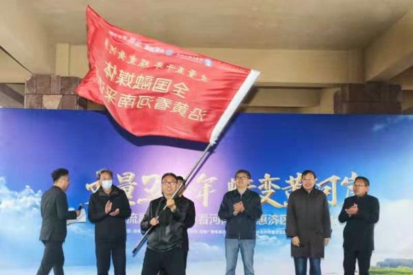 聆听黄河文化产业生态大合唱 主流媒体沿黄看河南郑州惠济站启动