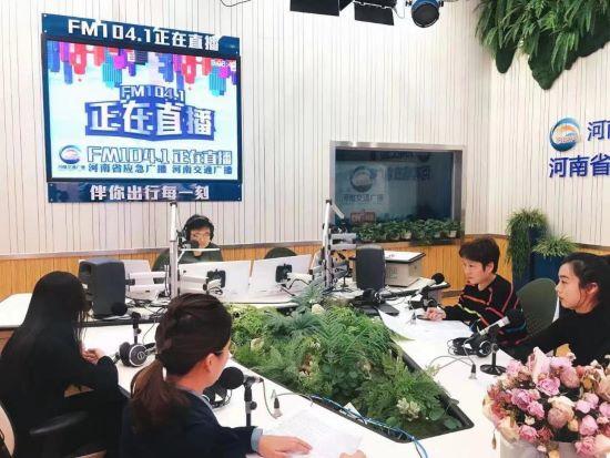 第七次人口普查中的故事 郑州市金水区国基路办事处——做客河南交通广播南方观察节目