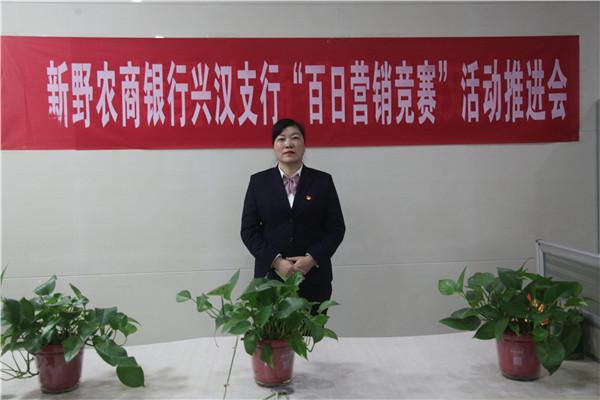 【出彩农信人】争做普惠金融排头兵——记新野农商银行兴汉支行程豪哲