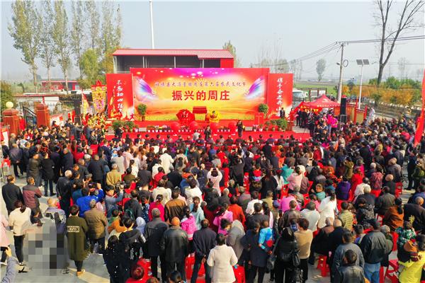 河南社旗:农民文化节 唱响振兴曲