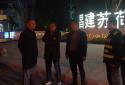 """漯河城管局长夜查大气污染防控 """"日巡夜查""""打好攻坚战"""