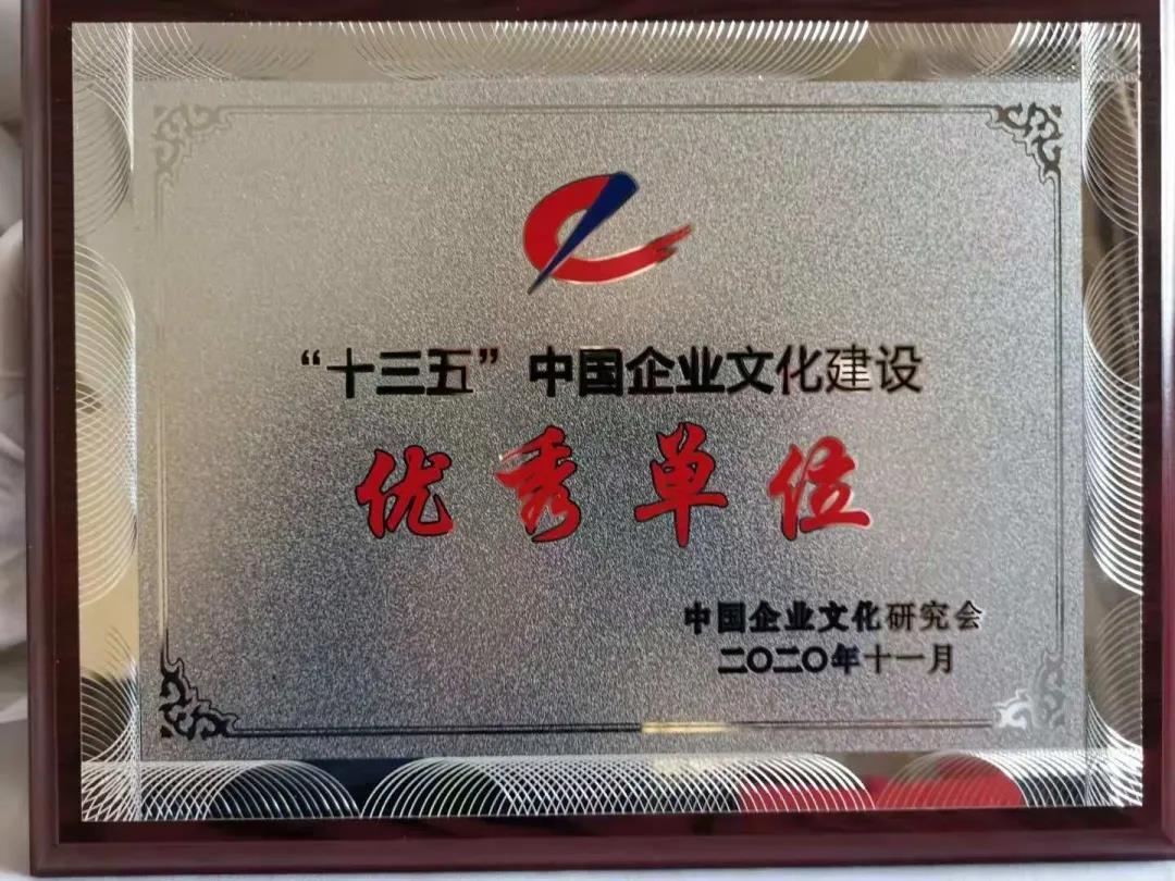 2020杭州峰会传捷报:郑州银行文化建设再获肯定
