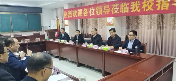 内乡县七里坪乡社区学校:接受省级示范性社区学校验收