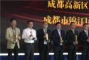 见证高光时刻 郑州市金水区荣获中国楼宇经济领军发展城区奖