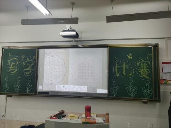 笔走日月 字写人生——郑州管城区紫东路小学举行写字比赛活动