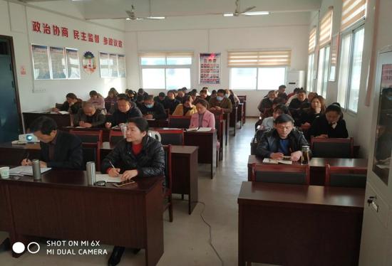 汝南县医疗保障局开展宣讲十九届五中全会精神专题讲座