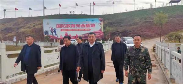 南阳市退役军人就业创业服务促进会余国廷副会长一行到河南融合国防教育发展中心参观指导