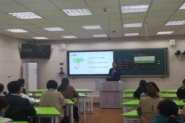 喜讯!郑州管城区小数学科在省级活动中获殊荣