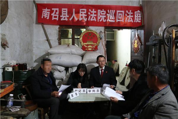 南召法院:当事人行动不便 巡回法庭进家中