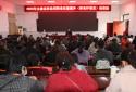 周口太康县民政局:2020年第二期全县养老护理员技能培训班开班