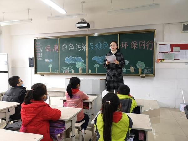 郑州市管城区紫东路小学:远离白色污染  与绿色环保同行