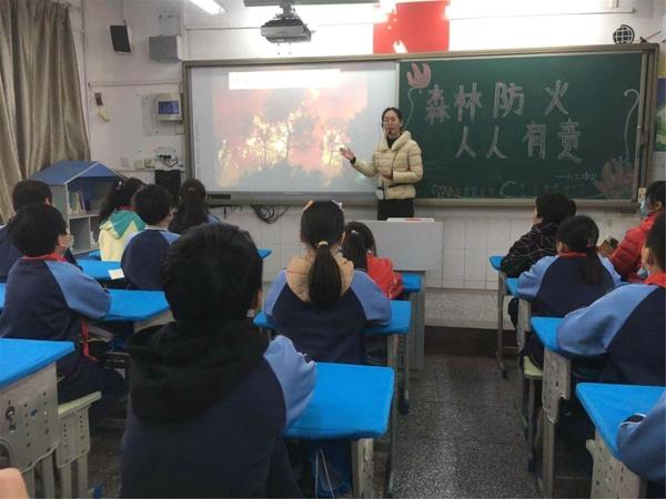 """郑州管城区南学街小学校开展""""守护绿色家园  预防森林火灾""""主题宣传教育活动"""