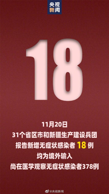 31省区市新增确诊病例16例 其中本土7例:天津5例,上海2例