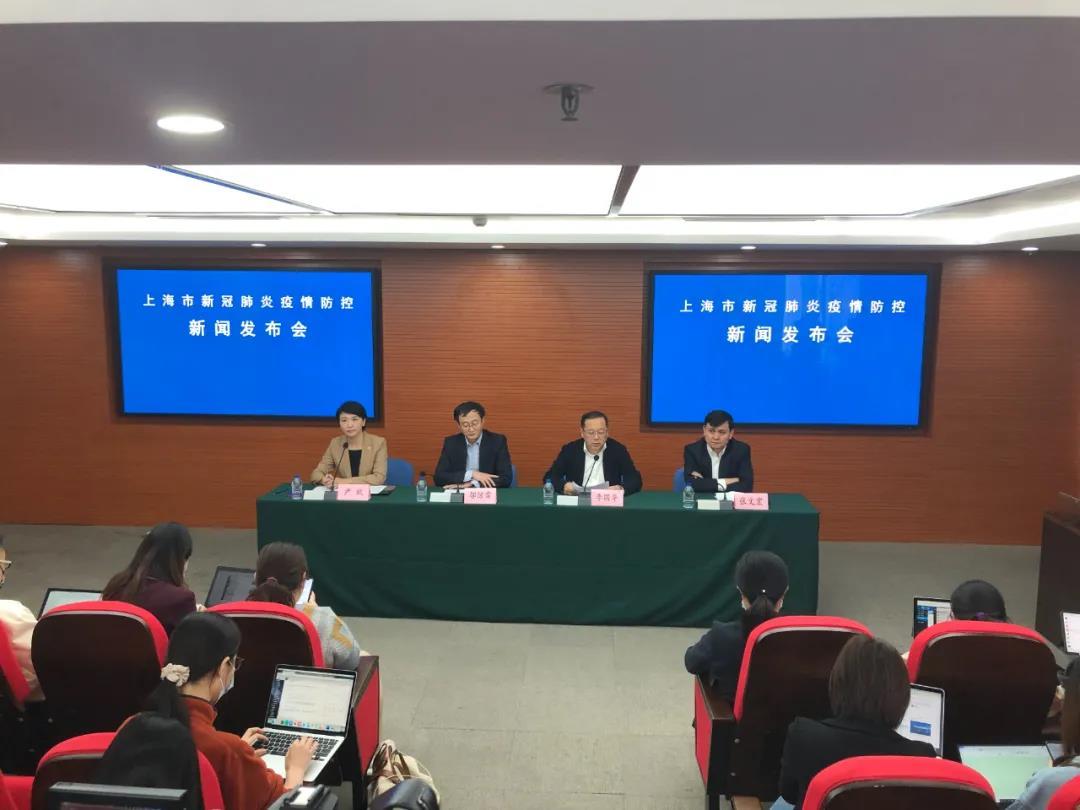 上海浦东医院4015人被隔离 张文宏:此次病例和上一例没交叉点 系散发病例