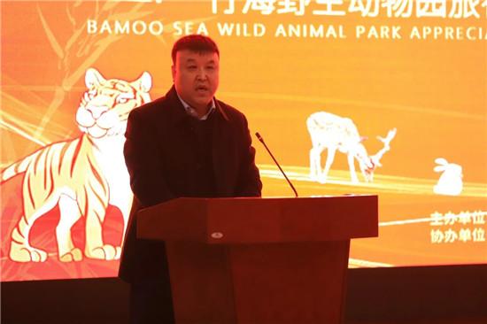 栾川冬游季正式启动!栾川竹海野生动物园等景区2021活动更精彩!