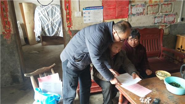 河南内乡:教育扶贫在路上 入户走访暖人心