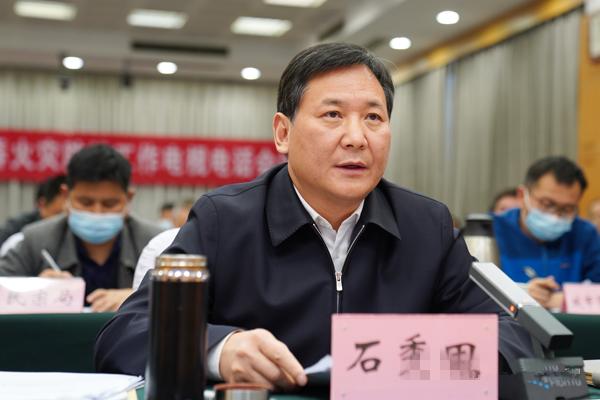 南阳市政府召开2020年全市冬春火灾防控工作电视电话会议