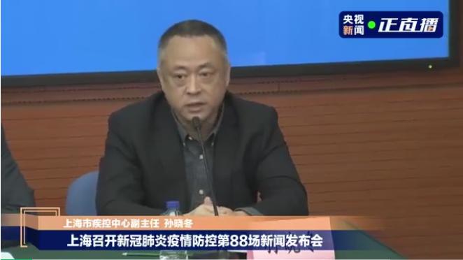"""感染源找到了!排除""""人传人""""!上海确诊病例曾暴露于航空集装器"""